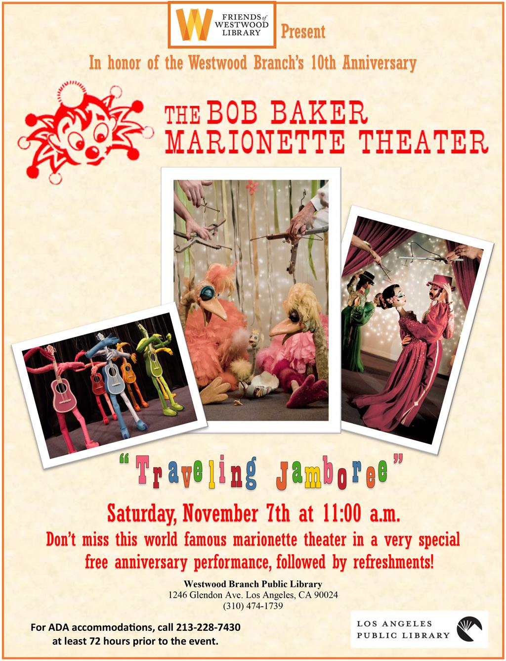 bobbaker-marionettes-flyer